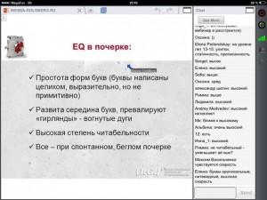 VAE__ZlrihA