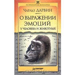 Академия профайлинга Анны Кулик Книги