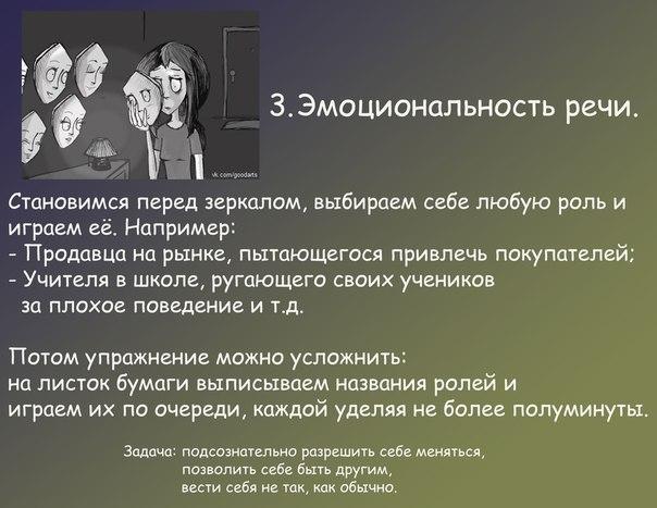 3Okba8ji17s