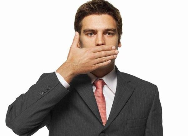 Секрет успешного поиска работы в интернете или 5 золотых правил проверки сайта