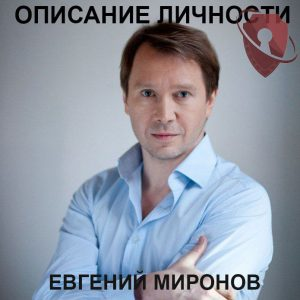 iKbkit-K3DM