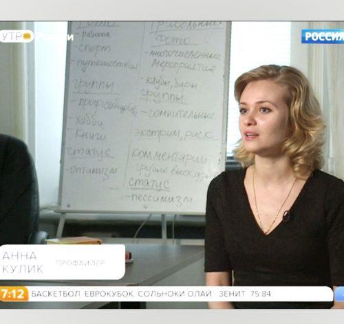 Анна Кулик на телевидении