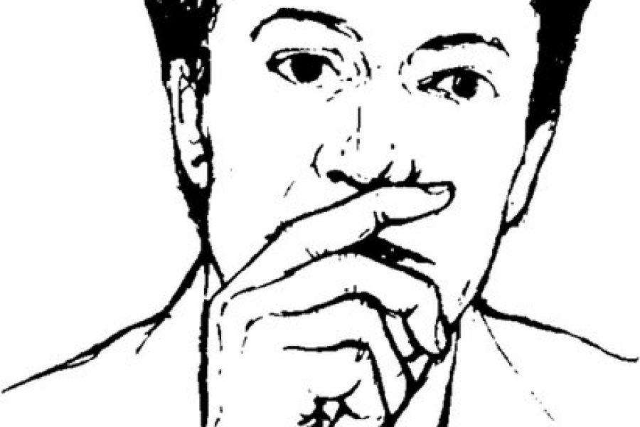 Что именно обозначает прикосновение к носу?