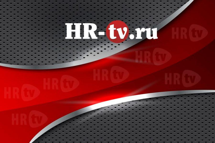 Публикация Анны Кулик на портале HR-TV.RU на тему составления профиля идеального сотрудника за 5 шагов
