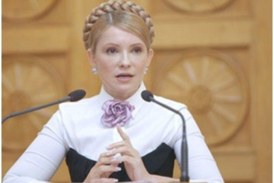 Разбор поведенческого профиля Юлии Тимошенко