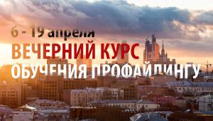 kurs_kvalifick_2