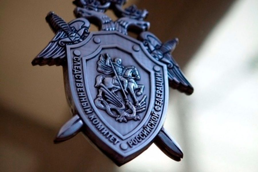 Сотрудничество со Следственным комитетом Российской Федерации