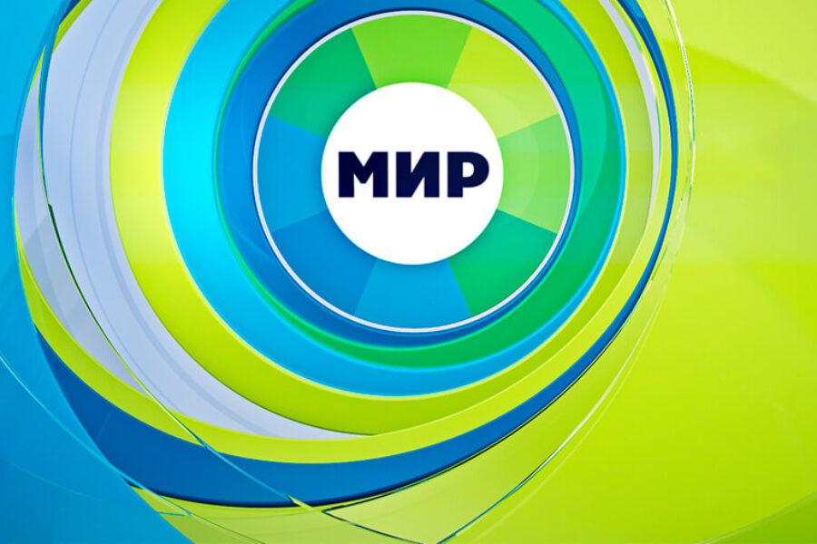 """Анна Кулик рассказывает телерадиокомпании """"МИР24"""" об особенностях выявления террористов"""