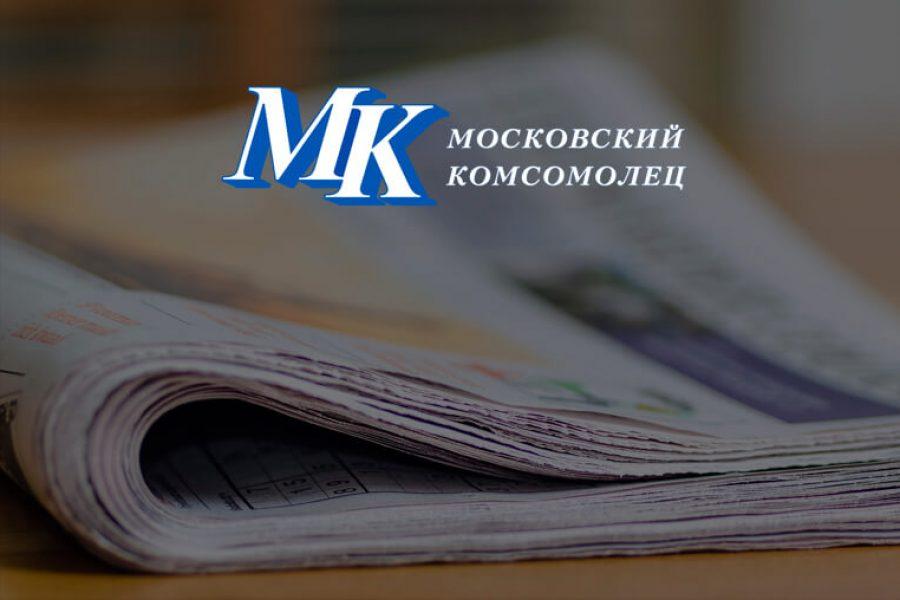 Интервью графолога Татьяны Гуделовой о раскрытии преступлений