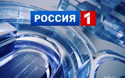 Россия 1 логотип