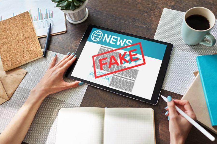 Как определить, что в Интернете правда, а что — ложь